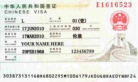 Loyal Customers Russian Visa Support 88